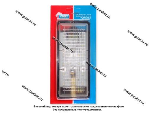 Продаю 1. Плафон освещения салона 2108 люминесцентный, б/у, становится на 8е и 10е семейство.  Цена 200р.