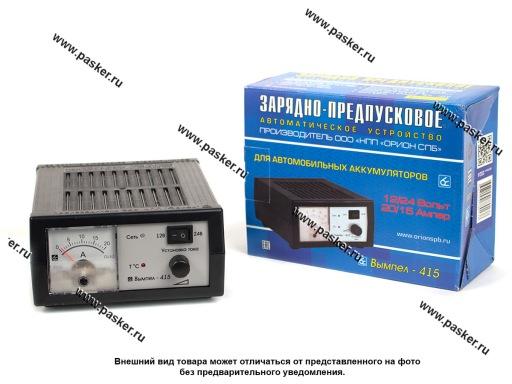 Зарядное устройство Орион PW-415 24/12B - Зарядное устройство предназначено для заряда 12В и 24В автомобильных...