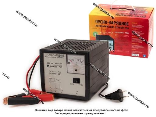 """Автозапчасти: Зарядно-пусковое устройство Орион PW-700 -  """"Паскер 36."""