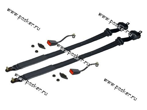 Ремни безопасности инерционные передние ВАЗ 2101- 2107 Производитель.