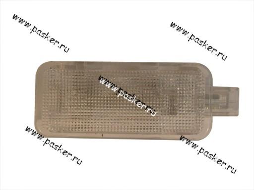 """Плафон освещения вещевого ящика и багажника 1118 Калина,2170 Priora - автозапчасти в интернет-магазине  """"Автопаскер """" ."""