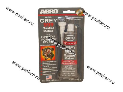 Герметик ABRO 999 85гр силиконовый серый