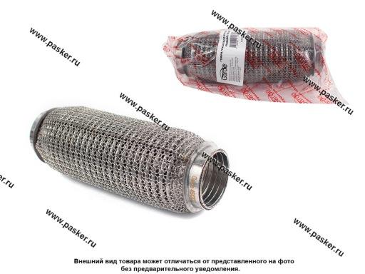 Гофра глушителя 45x200 Garde 3х слойная Knitting G45200K