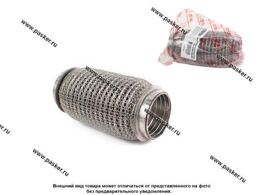 Гофра глушителя 50x150 Garde 3х слойная Knitting G50150K