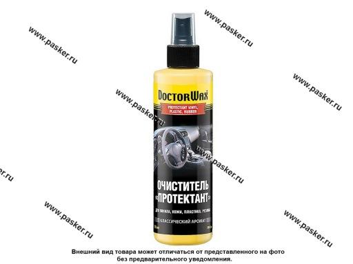 Очиститель кожи винила пластика резины Doctor Wax 5226 236мл Класика спрей