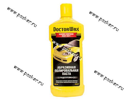 Полироль кузова Doctor Wax 8287 300мл паста Абразивная