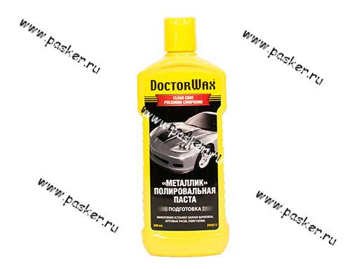 Полироль кузова Doctor Wax 8312 300мл паста Металлик