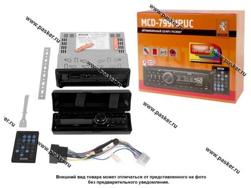 Автомагнитола MYSTERY CD/MP3/SD/MMC/USB 4х50Вт MCD-799MPUC пульт многоцветная подсветка