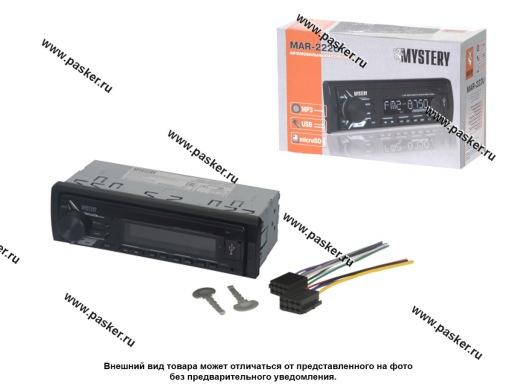 Автомагнитола MYSTERY USB/SD/MMC 4х50Вт MAR-222U