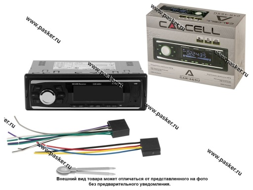 Автомагнитола CALCELL USB/microSD/AUX 4х35Вт CAR-465U