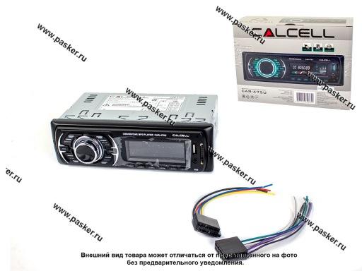 Автомагнитола CALCELL USB/microSD/AUX 4х35Вт CAR-475U