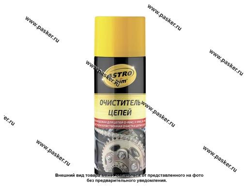 Очиститель цепей мототехники Астрохим AC-4335 520мл
