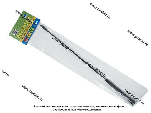 Антенна Орион 606-5 внешняя FM/УКВ/КВ/СВ/ДВ
