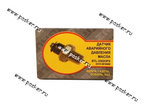 Датчик давления масла Волга,Газель,Соболь,УАЗ BAUTLER ММ-111В  BTL-3302OPS