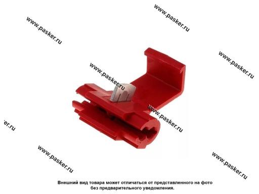 Зажим для быстрого соединения проводов красный 0,5-1,0 KW-3 3MR Nord YADA