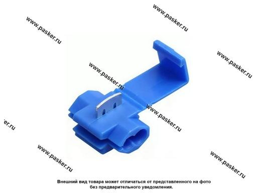 Зажим для быстрого соединения проводов синий 1,0-2,5 OB-2/3По-1.1,0-2,5/3MY Nord YADA