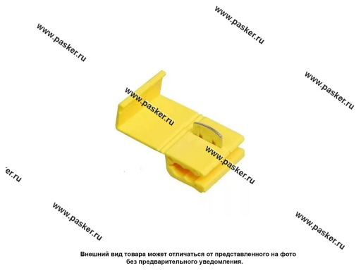Зажим для быстрого соединения проводов желтый 4,0-6,0 3MY LT-217 Nord YADA