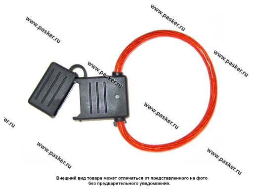 Держатель для предохранителя 120А MAX W711 сечение провода 4,5мм Nord YADA