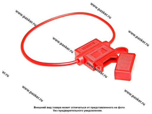 Держатель для предохранителя 40А MEDIUM W708 сечение провода 2,0мм Nord YADA