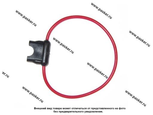 Держатель для предохранителя 30А MEDIUM W713 сечение провода 1,3мм Nord YADA