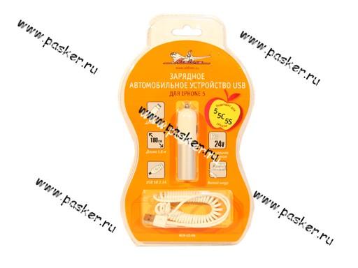 Зарядка универсальная 0,1м AIRLINE IPhone5 USB ACH-UI-06