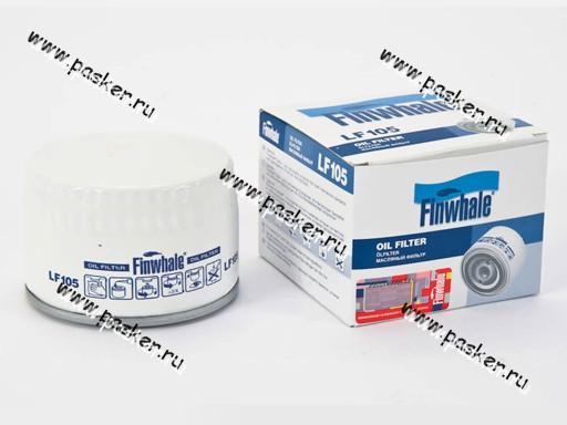Фильтр масляный 2105-099 ОКА Finwhale LF105