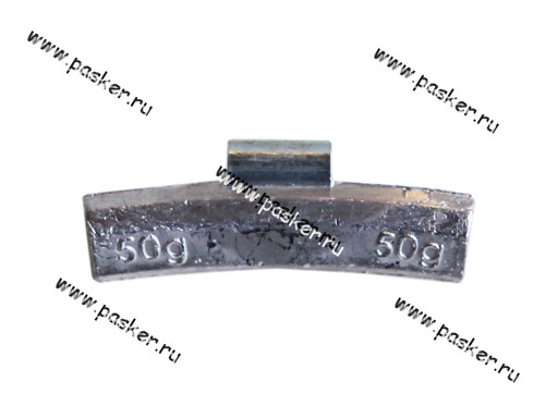 Грузик балансировочный 50гр NORM для литого диска со скобой
