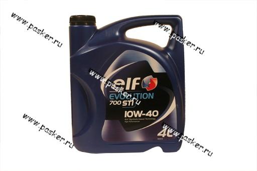 Масло ELF EVOLUTION 700 STI 10W40 API CF A3/B3/B4 4л п/с