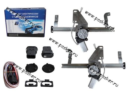 Стеклоподъемники электрические ДЗС 2108-099, 2114-15 передние с электромонтаж. комплектом 2шт