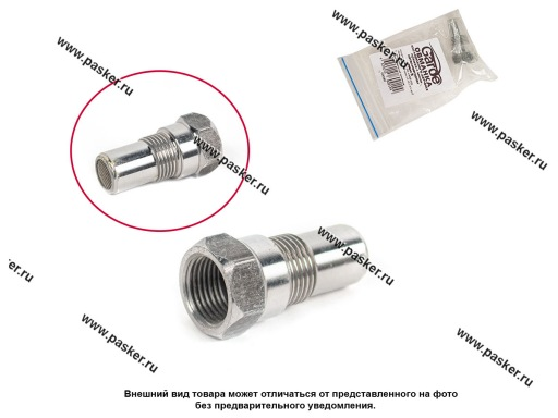 Обманка кислородного датчика Garde прямая с керамическим мини катализатором Евро 4 короткая G00181