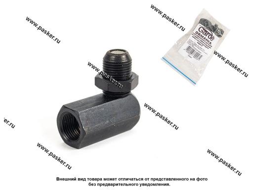 Обманка кислородного датчика Garde угловая с керамическим мини катализатором Евро 5 G00060