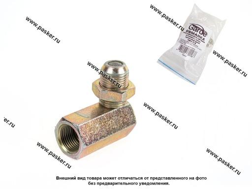 Обманка кислородного датчика Garde угловая с мини катализатором Евро 3/4 G00090