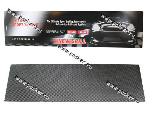 Сетка Sport Grill 1000х300 10х5 соты черная