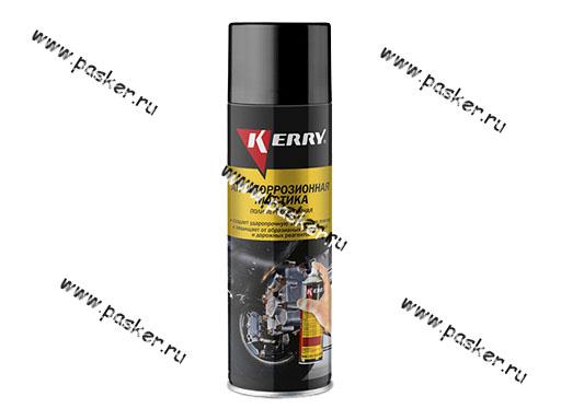 Антикоррозийная Мастика Kerry KR-956 650мл битумная аэрозоль