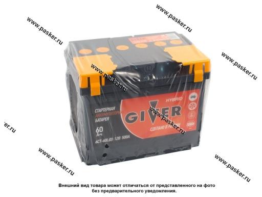 Аккумулятор GIVER HYBRID 60Ач EN500 242х175х190 обр/п