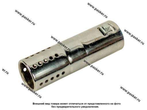 Насадка на глушитель С-232 D-38-47 болты