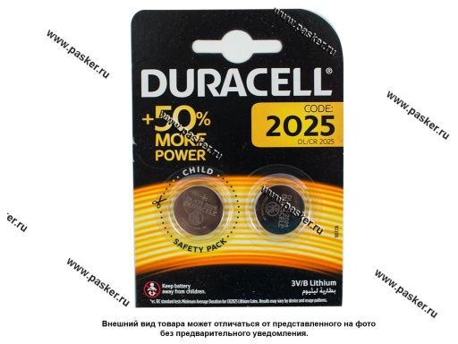 Батарейка DURACELL CR2025 2BL для брелока сигнализации