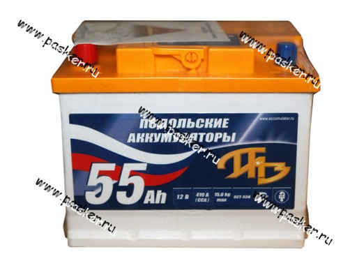 Аккумулятор Подольские Аккумуляторы 55Ач EN420/480 242х175х190