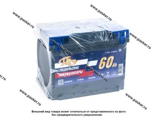 Аккумулятор Подольские Аккумуляторы 60Ач EN450/510 242х175х190 П203644