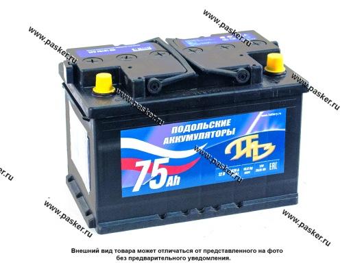 Аккумулятор Подольские Аккумуляторы 75Ач EN550/670 277х175х190 обр/п П203887