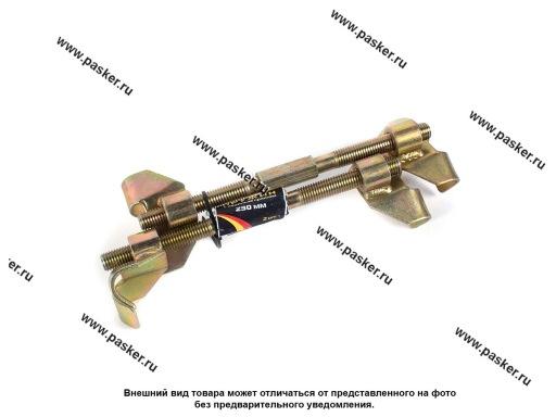 Стяжка пружин 230мм Garde с двойным крюком KB0230