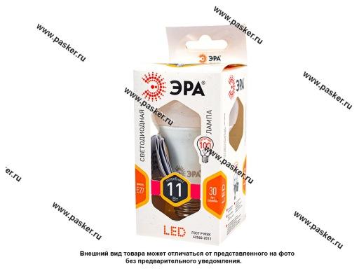 Лампа светодиодная ЭРА LED smd A60-10/11w-827-E27 NEW мягкий желтый свет