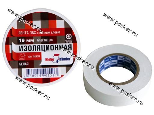 Изолента Klebebander 19мм Х20м 130мкм ПВХ белая