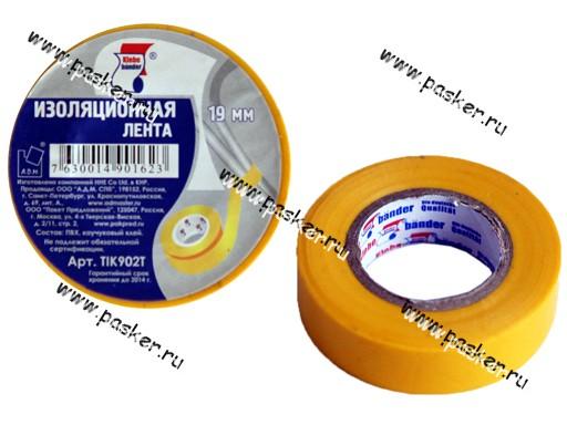 Изолента Klebebander 19мм Х20м 130мкм ПВХ желтая