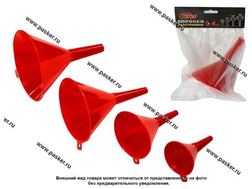 Воронки пластиковые 4шт 50, 75, 95,115мм Garde GVN4