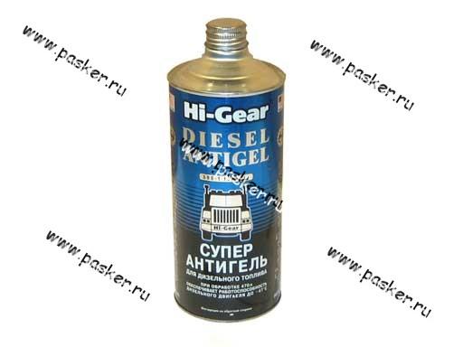 Присадка Антигель Diesel HI-GEAR 3427 946мл на 500л