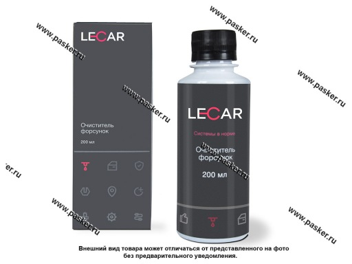 Очиститель форсунок LECAR в топливный бак 200мл