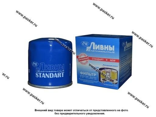 Фильтр масляный 2101-07 Ливны синий 2101-1012005-50