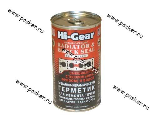 Герметик системы охлаждения HI-GEAR 9041 325мл METALLIC-CERAMIC