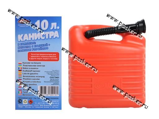 Канистра 10л пластик с наливным устройством Мамонт